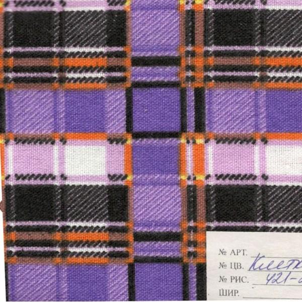 Байка 421-2П клетка (фиолетовый)