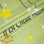 Бязь Gold UXT 774-1 Green