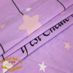 Бязь Gold UXT 774-3 Violet