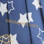 Бязь Gold Z 028 Blue