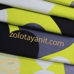 Бязь Gold Z 029 Yellow