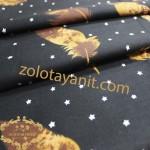 Бязь Gold Z 047 Black
