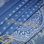 Бязь Gold Z 064 Blue