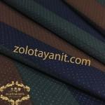 Бязь Gold Z 067-2