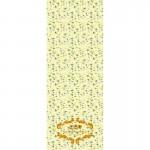 Бязь Gold UXT 609-1 Yelow
