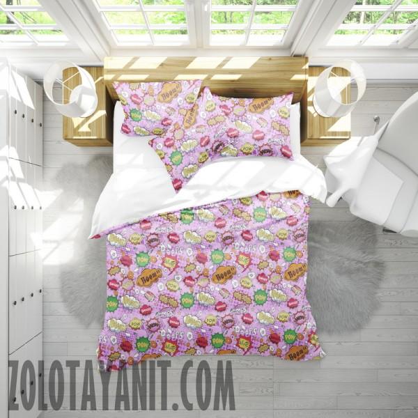 Бязь Gold UXT 958 Pink