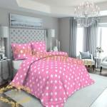 Бязь Gold Z 028 Pink
